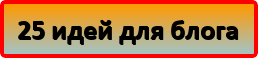 AIOP на русском